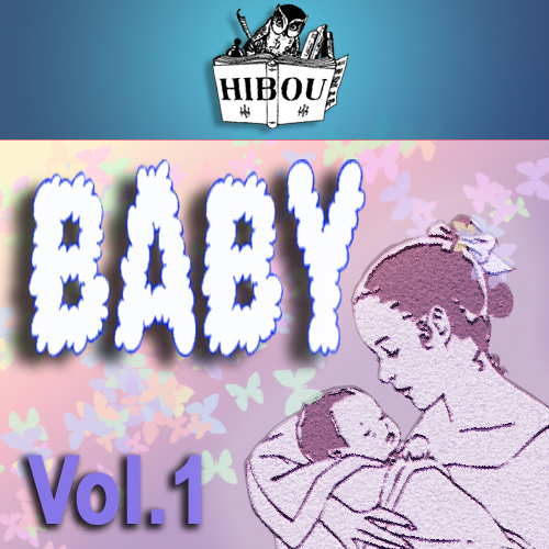 Soft And Dreamy Musics For Baby