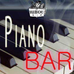All The Atmosphere Of The Piano Bar