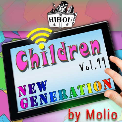 For The Children Of The New Generation